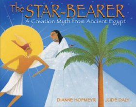 star_bearer_egypt_686_detail